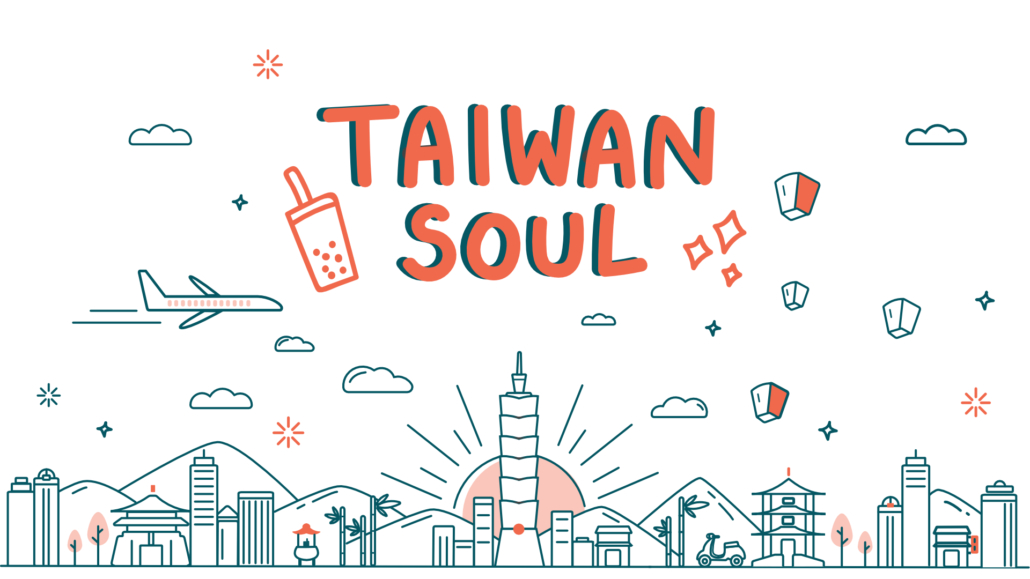 Taiwanese American Cultural Festival